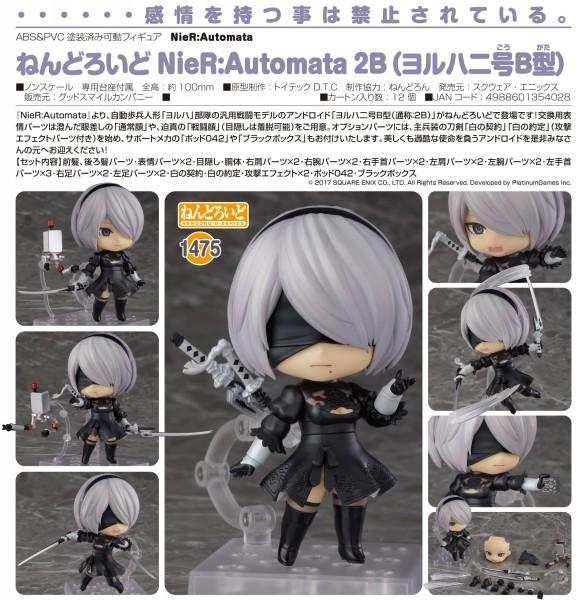 NieR:Automata: Nendoroid 2B (YoRHa No.2 Type B)
