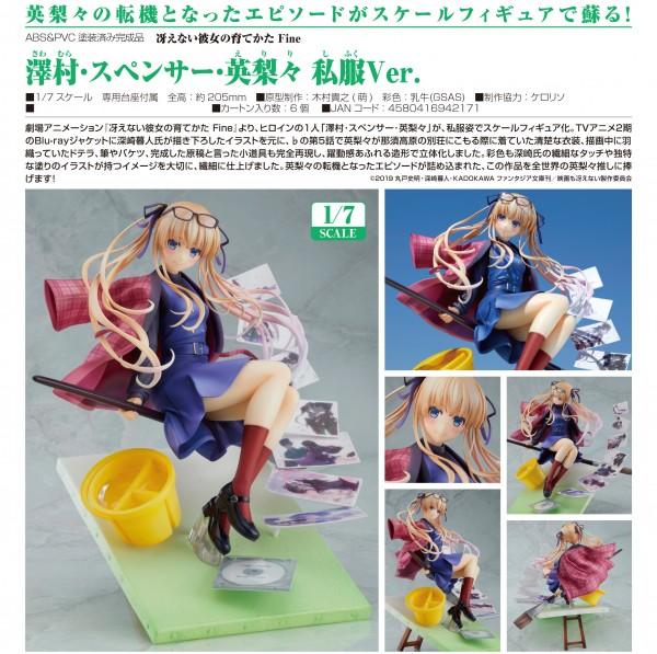 Saekano: How to Raise a Boring Girlfriend: Eriri Spencer Sawamura Casual Ver, 1/7 Scale PVC Statue