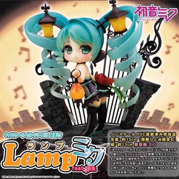 Vocaloid 2: Hatsune Miku - Lamp Miku feat. Nekozakana non Scale PVC Statue