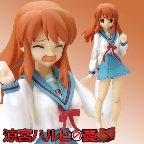 Suzumiya Haruhi no Yuutsu - Mikuru Asahina Seifuku ver. - Figma