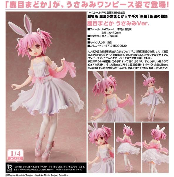 Puella Magi Madoka Magica The Movie Rebellion: Madoka Rabbit Ears Ver. 1/4 PVC Statue