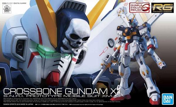 Gundam Crossbone - RG Crossbone Gundam X1 1/144