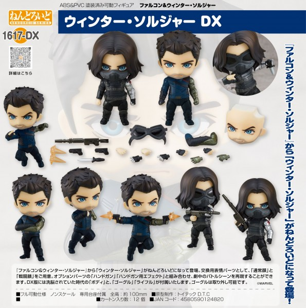 The Falcon and the Winter Soldier: Winter Soldier DX - Nendoroid