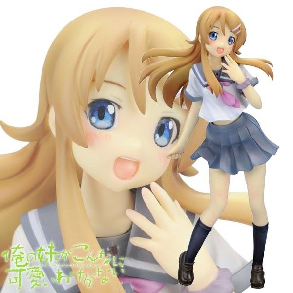 Ore no Imoto ga Konna ni Kawaii Wake ga Nai: Kirino Kosaka Standing Ver. 1/8 Scale PVC Statue