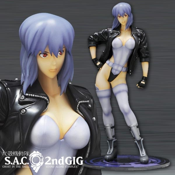 GHOST IN THE SHELL S.A.C: Motoko Kusanagi 1/6 Scale PVC Statue