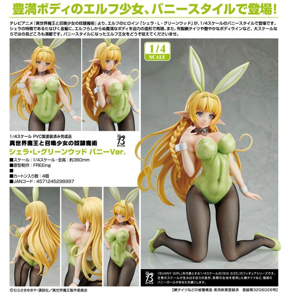 How Not to Summon A Demon Lord: Shera L. Greenwood Bunny Ver. 1/4 Scale PVC Statue