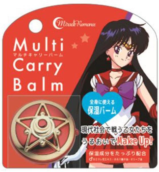 Sailor Moon Miracle Romance Multi Carry Balsam Sailor Mars