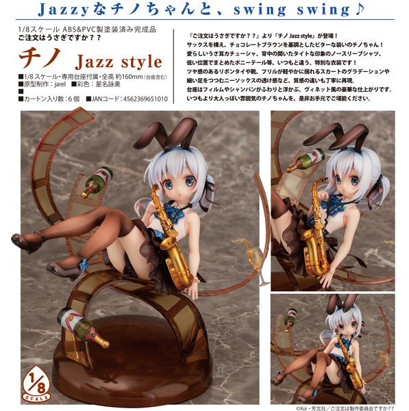 Is the Order a Rabbit?: Chino Jazz Style 1/8 PVC Statue