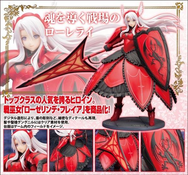 Shining Blade: Roselinde Freyja 1/8 Scale PVC Statue