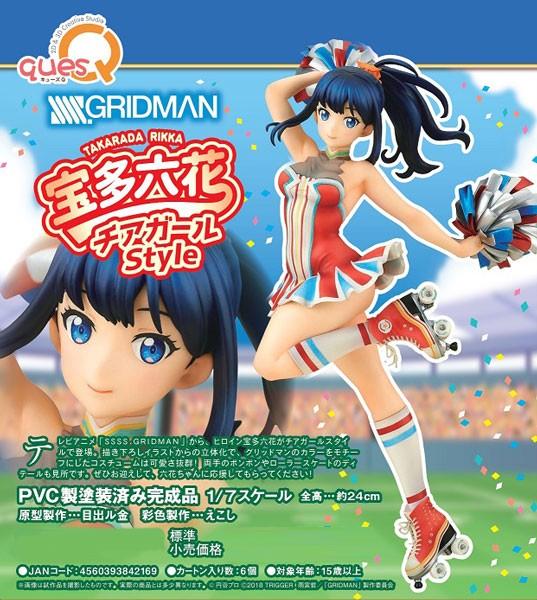SSSS.Gridman: Rikka Takarada Cheer Girl Ver. 1/7 Scale PVC Statue