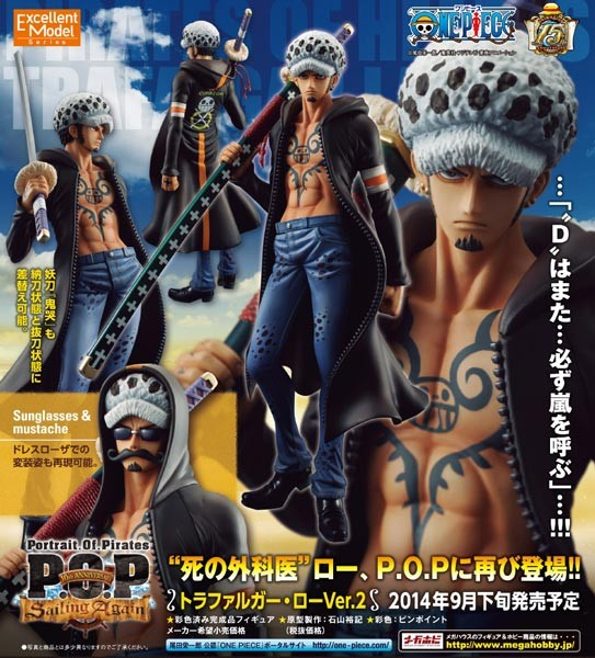 One Piece: Excellent Model P.O.P Trafalgar Law Sailing Again Ver.2 1/8 Scale PVC Statue