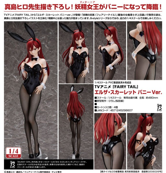 Fairy Tail: Erza Scarlet Bunny Ver. 1/4 Scale PVC Statue