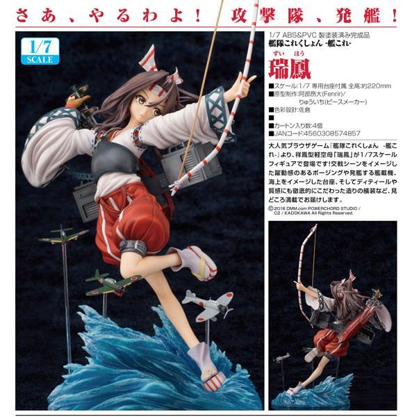 Kantai Collection: Zuihou 1/7 Scale PVC Statue