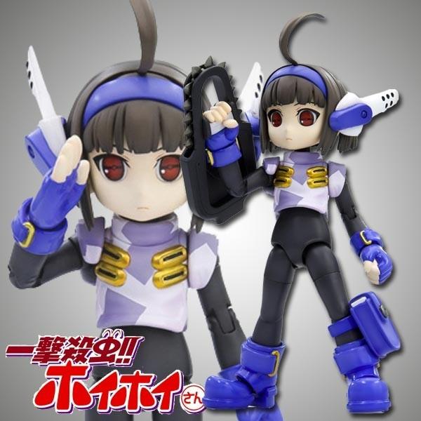 One-Shot Bug Killer: Combat-san Killer Combat Tac Suit 1/1 Model-Kit