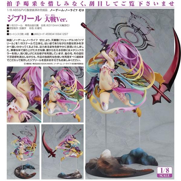 No Game No Life Zero: Jibril Great War Ver. 1/8 Scale PVC Statue