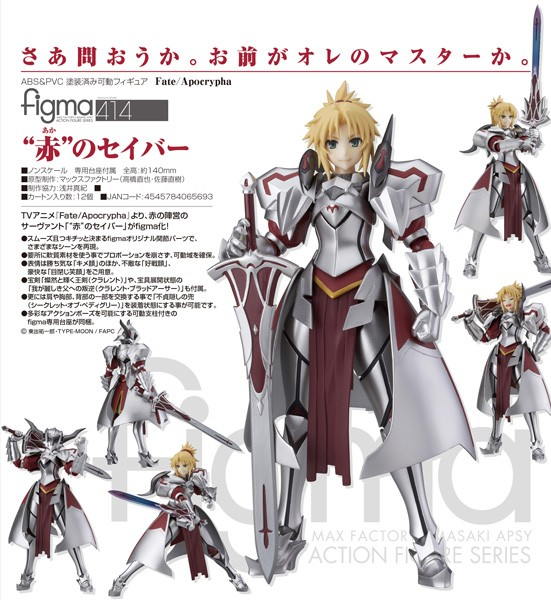 Fate/Apocrypha: Saber of Red - Figma