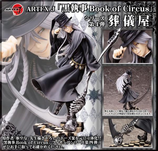 Black Butler Book of Circus: ARTFXJ Undertaker 1/8 Scale PVC Statue