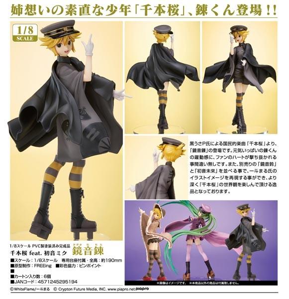 Senbonzakura: Len Kagamine 1/8 Scale PVC Statue