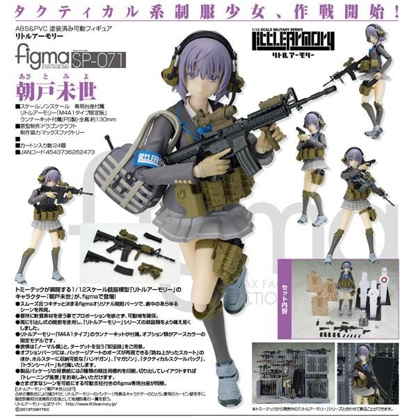 Little Armory: Miyo Asato - Figma