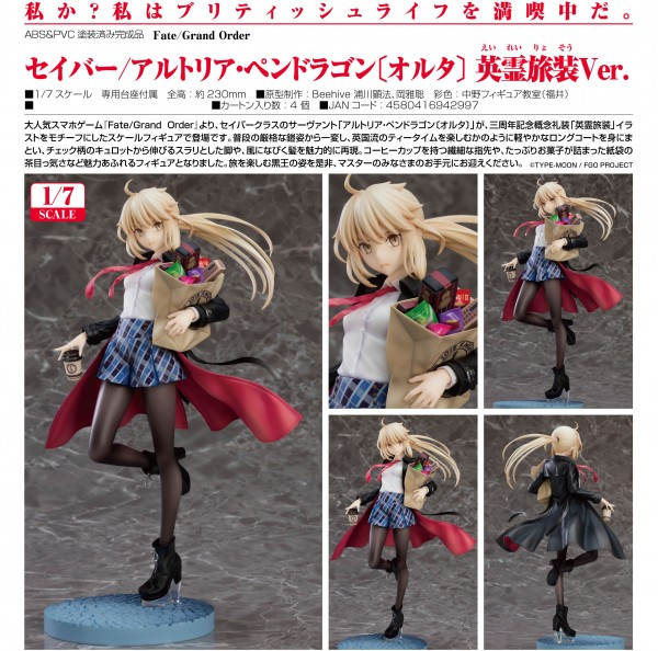 Fate/Grand Order: Saber/Altria Pendragon (Alter): Heroic Spirit Traveling Outfit 1/7 Scale PVC Statu