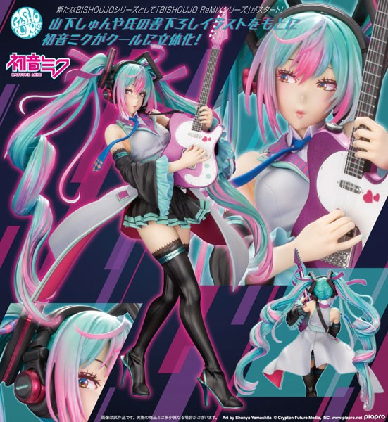 Vocaloid 2: Miku Hatsune Bishoujo ReMIX 1/7 Scale PVC Statue