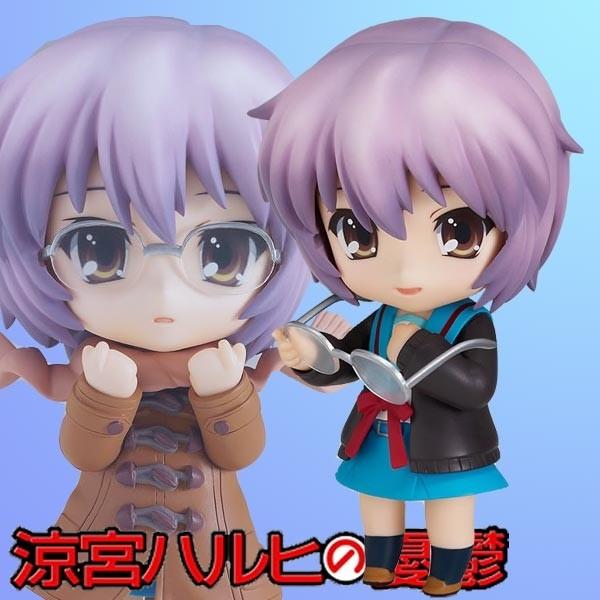 Suzumiya Haruhi: Nendoroid Yuki Nagato Disappearance ver.