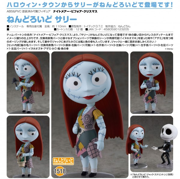 The Nightmare Before Christmas: Sally - Nendoroid