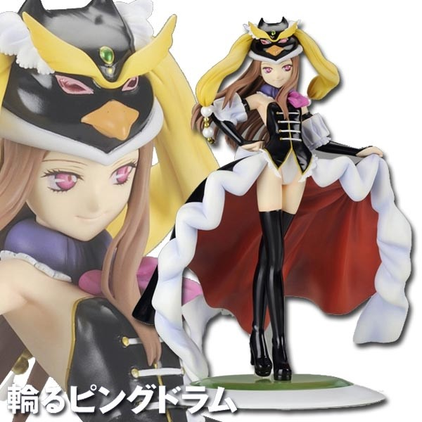 Mawaru Penguindrum: Princess of the Crystal 1/7 Scale PVC Statue