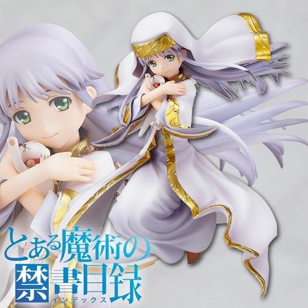 A Certain Magical Index: Index 1/8 Scale PVC Statue