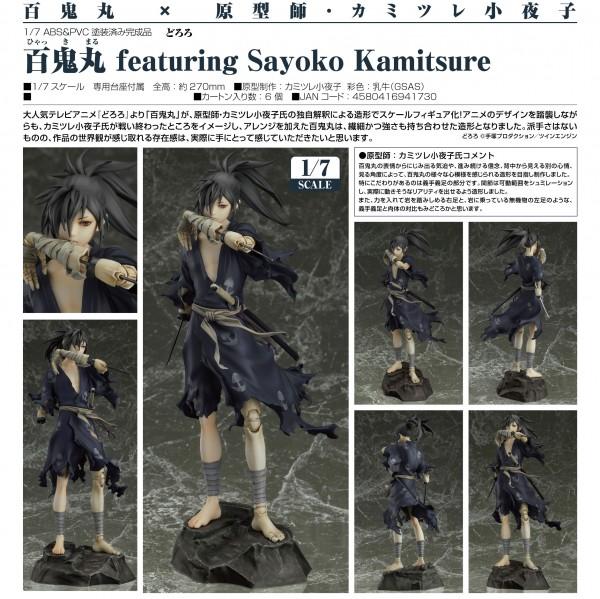 Dororo: Hyakkimaru feat. Sayoko Kamitsure 1/7 Scale PVC Statue