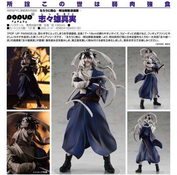Rurouni Kenshin: Pop up Parade Makoto Shishio non Scale PVC Statue