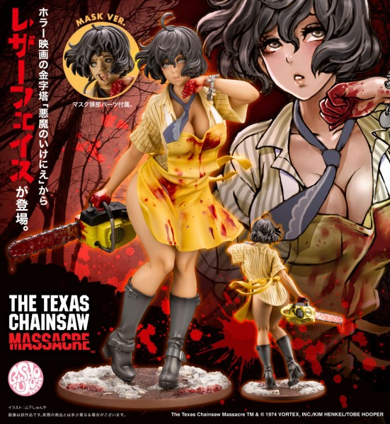 Texas Chainsaw Massacre: Leatherface 1/7 Scale PVC Statue