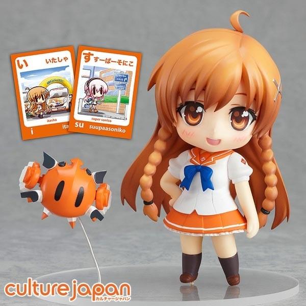 Culture Japan: Mirai Suenaga - Nendoroid