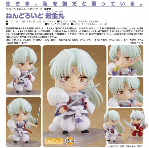 Inuyasha: Sesshomaru - Nendoroid