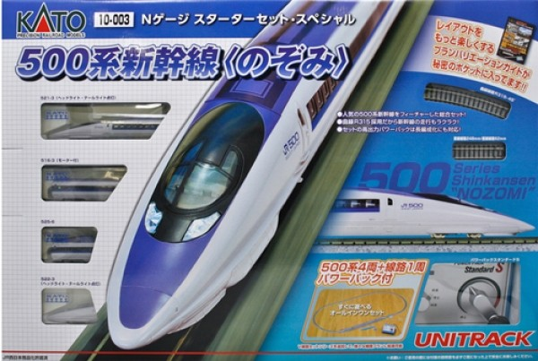 "Starter Set - Series 500 Shinkansen Bullet Train ""Nozomi"""