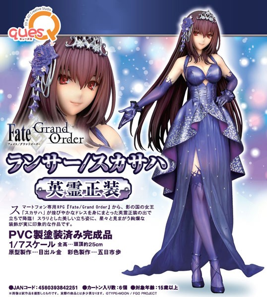 Fate/Grand Order: Lancer/Scathach Heroic Spirit Formal Dress Ver. 1/7 Scale PVC Statue