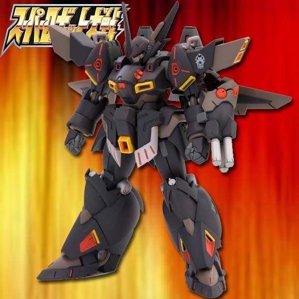 Super Robot Wars - Gespenst MK-II 1/144 Model-Kit