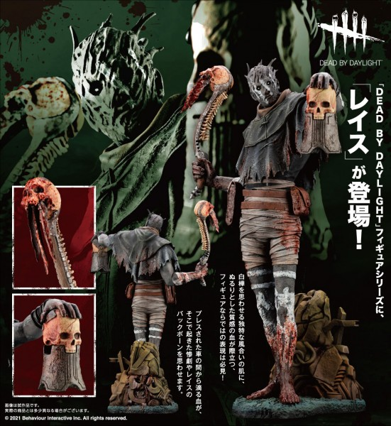 Dead by Daylight: The Wraith Bonus Edition non Scale PVC Statue