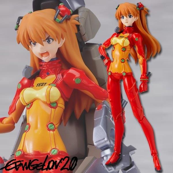 Evangelion 2.0: Shikinami Asuka Langley New Plugsuit Ver. - Figma