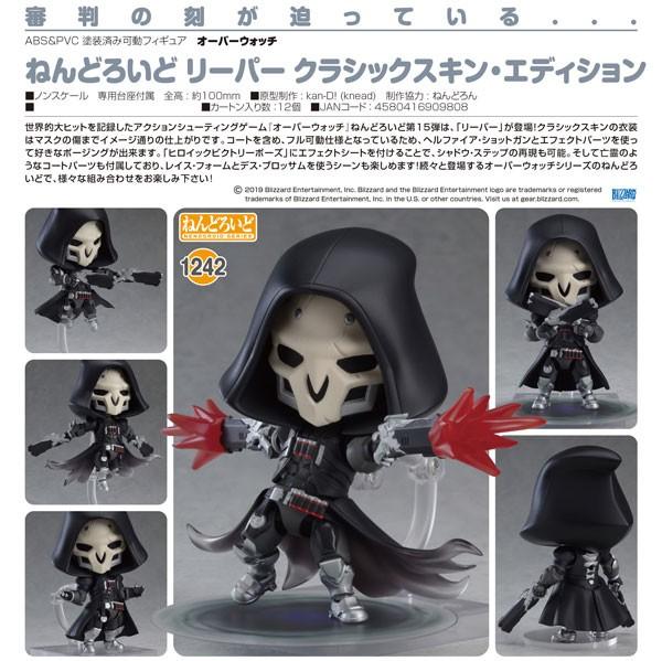 Overwatch: Reaper Classic Skin Edition - Nendoroid