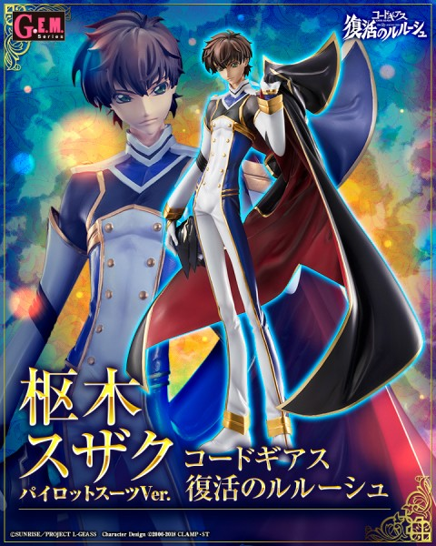 Code Geass: Lelouch of the Rebellion: Kururugi Suzaku Pilot Suit Ver. 1/8 Scale PVC Statue
