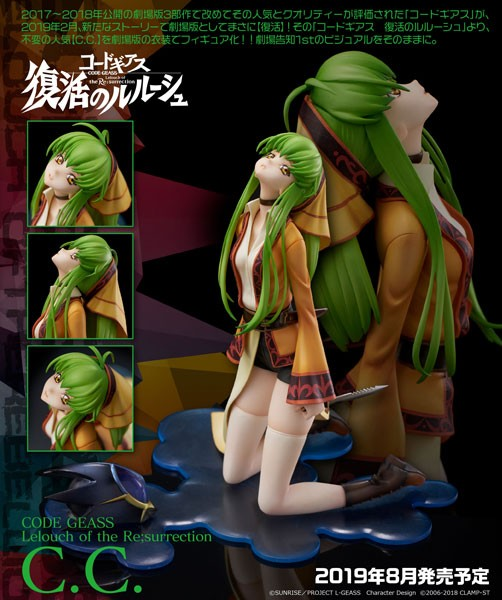 Code Geass: Lelouch of the Rebellion: C.C. non Scale PVC Statue