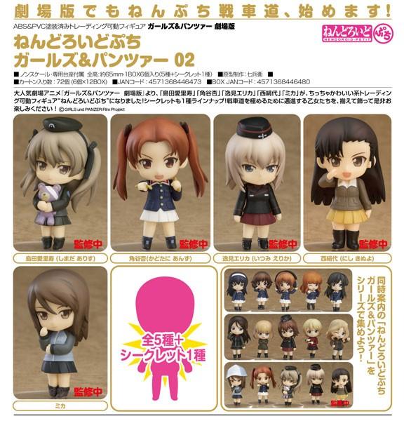 Girls und Panzer: Series 02 Nendoroid Petite 1 Box (6pcs)