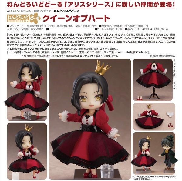 Original Character Alice Nendoroid Doll Queen of Hearts