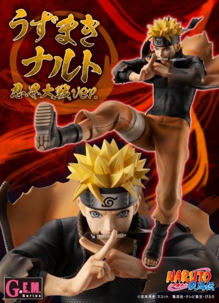 Naruto Shippuden: G.E.M. Serie Naruto Uzumaki Shinobi World War Ver. 1/8 Scale PVC Statue
