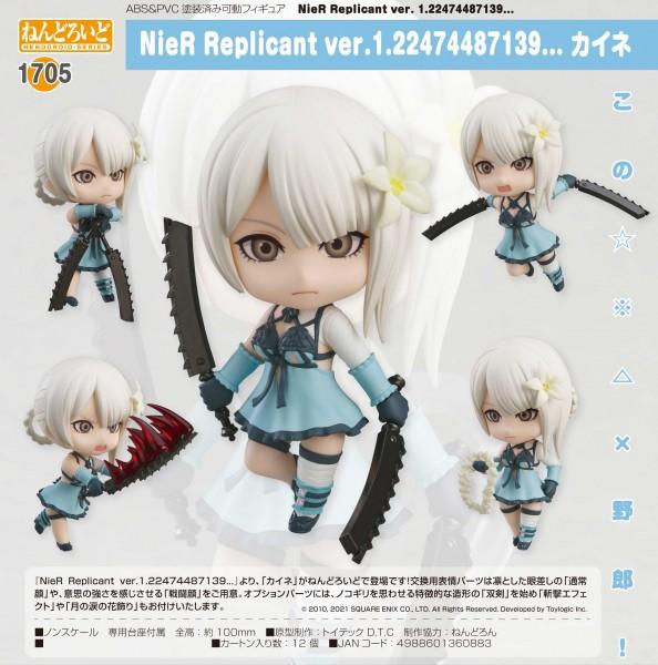 NieR Replicant ver.1.22474487139: Nendoroid Kaine