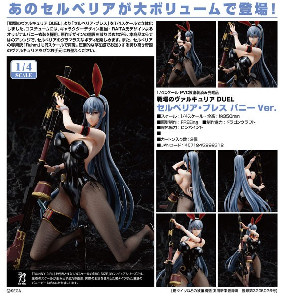 Valkyria Chronicles Duel: Selvaria Bles Bunny Ver. 1/4 Scale PVC Statue