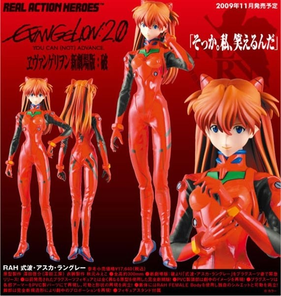 Evangelion: 2.0 - Real Action Heroes Asuka Langley