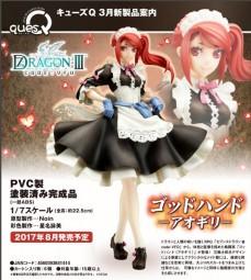 7th Dragon III Code VFD: God-Hand Aogiri 1/7 PVC Statue