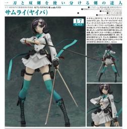 7th Dragon III Code VFD: Samurai (Yaiba) Ver. 1/7 PVC Statue